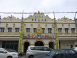 The Chinese Town Hall