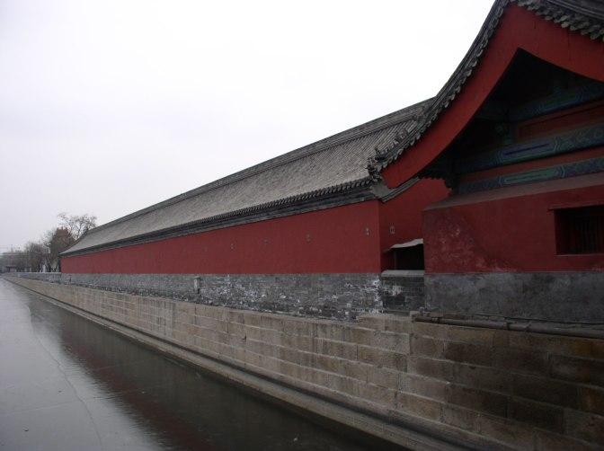 Forbidden City @ Beijing, 2006